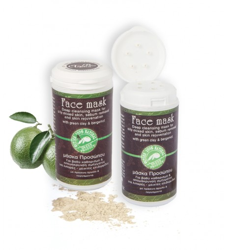 BioAroma - Face mask for oily skin / 40ml (Face Care)
